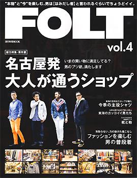 folt-1304