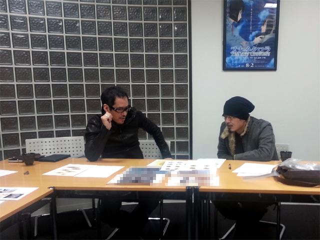 meeting-2s