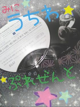 2013-08-08_15.56.01