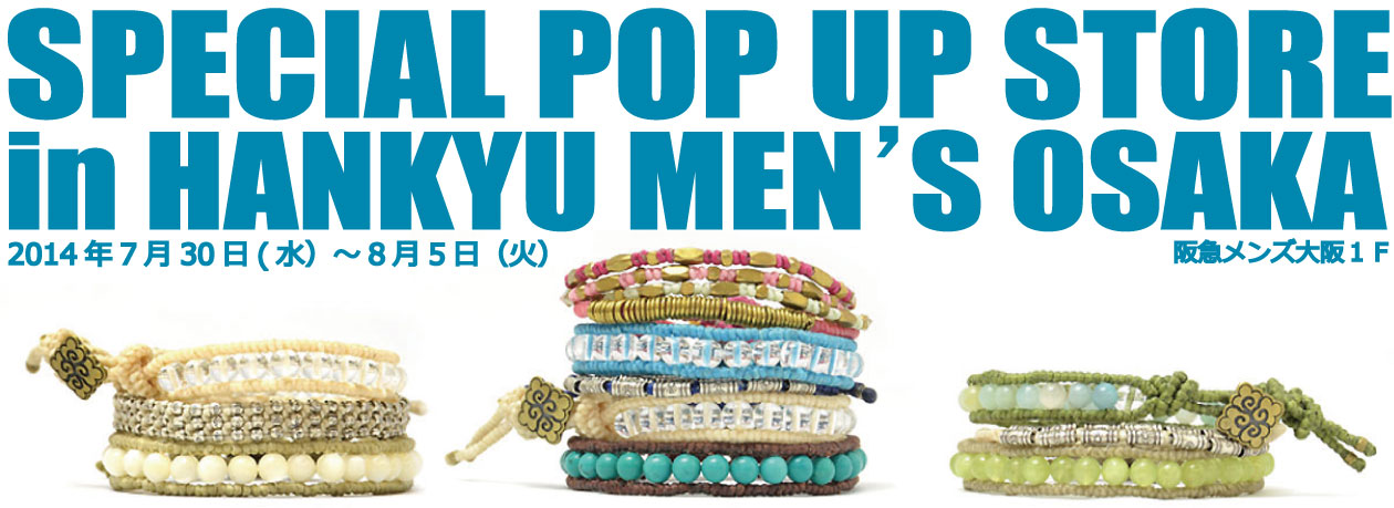hankyu-pop-up-store201408-2