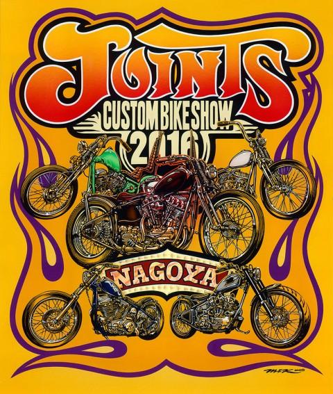 JOINTS カスタムバイクショー2016