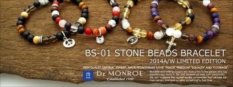 beads-bracelet2014AW-header