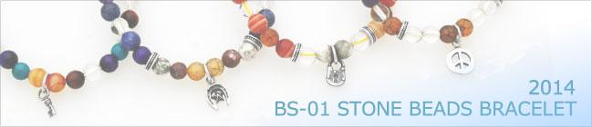 BS-01-4ストーンブレスレット