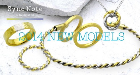SYNC-2014N-SMP