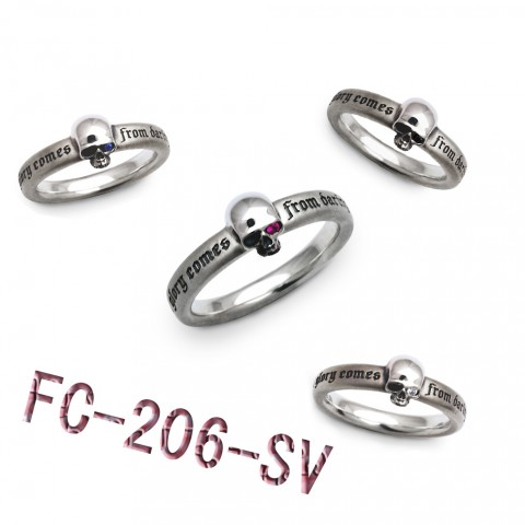 fc206rubyスカルリング