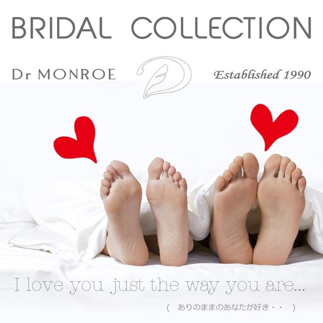 BRIDAL-END-IMG
