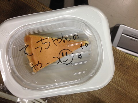 ドクターモンロー名古屋本店いまざわのチーズケーキ