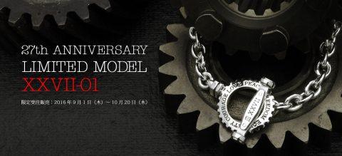 27TH-LTD-XXVII-0127周年記念モデルブレスレット