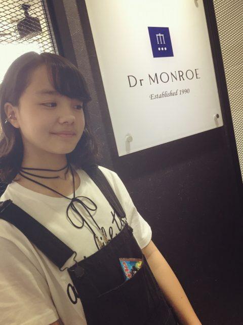 ドクターモンローのお客さん