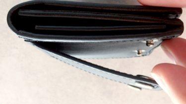 黒のレザーコインケース