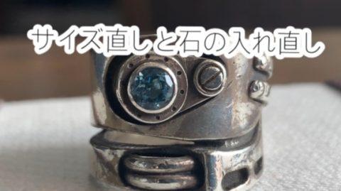サイズ直しと石入れ直しのリペアhttps://dr-monroe.co.jp/archives/26498