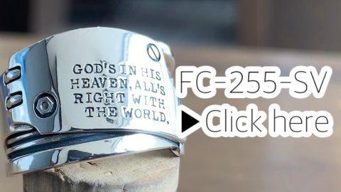 メンズリングfc255のページへ