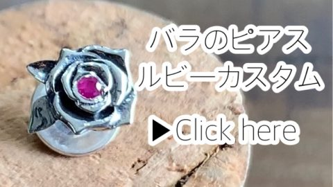 バラのピアス https://dr-monroe.co.jp/archives/27685