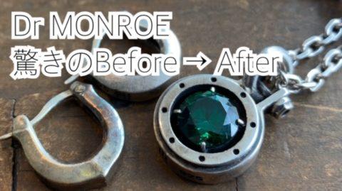 ネックレスとピアスのリペア修理品、修理前