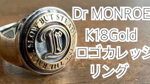 k18ゴールドパーツカレッジリング