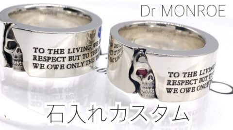 TO-THE-LIVING-WE-OWE-RESPECT-ring