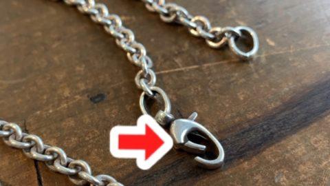 グッチのネックレスのリペア修理