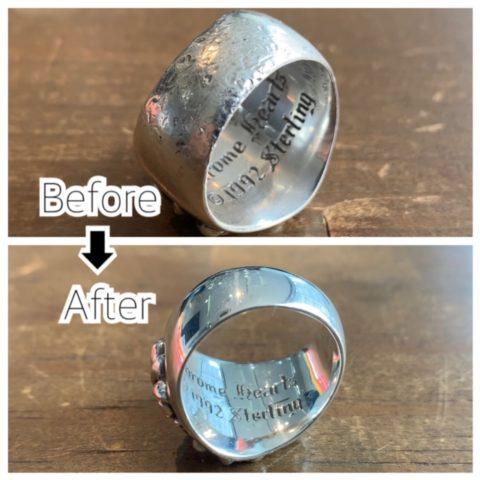 クロムハーツのキーパーリングの修理