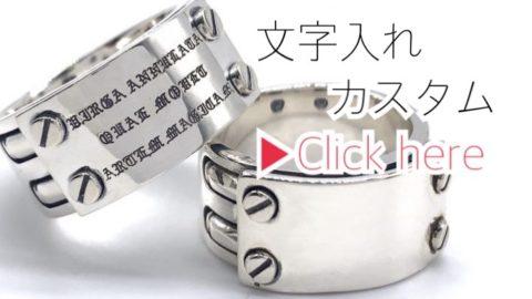 ねぎま!指輪のカスタム(発動体) https://dr-monroe.co.jp/archives/32011