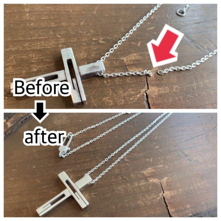 グッチのクロスネックレスのチェーン修理