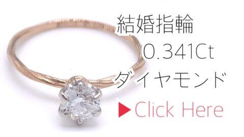 婚約指輪、ダイヤモンドとプラチナと18kゴールド素材 https://dr-monroe.co.jp/archives/33953