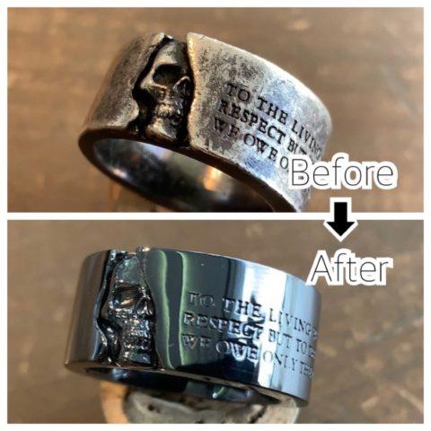スカルリングのコーティング修理