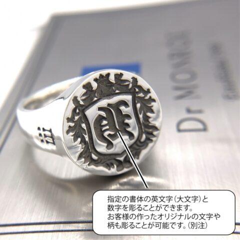 オーダーメイドのシーリングスタンプの指輪