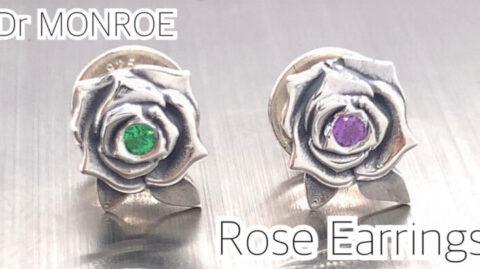 薔薇のピアス、エメラルド