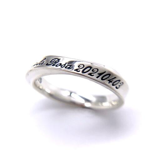 指輪の文字変更カスタマイズ